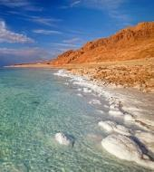 Jerusalem and Dead Sea Tour