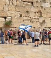 Jewish Heritage Tour of Jerusalem
