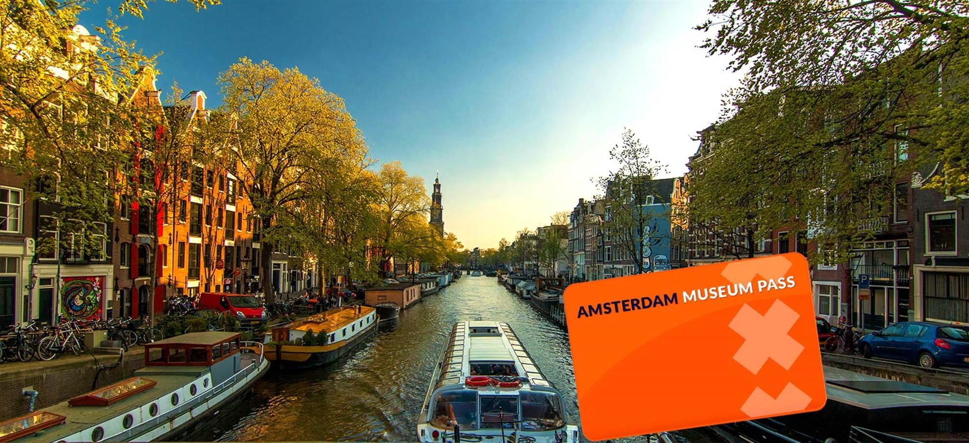 阿姆斯特丹城市通票PLUS