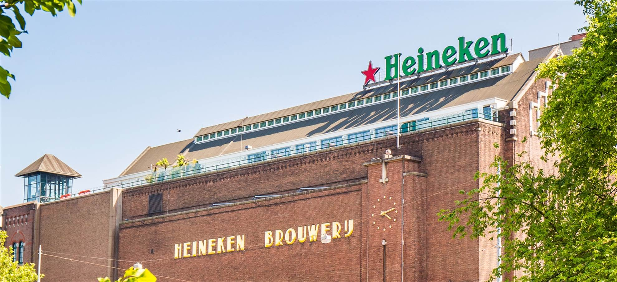 Музей пива Хайнекен