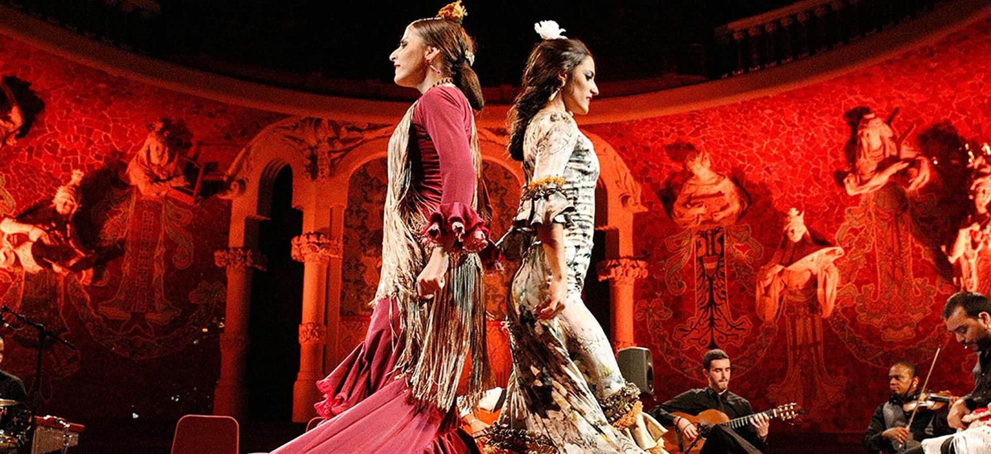 Flamenco nach in Sevilla (SVQFLANI)