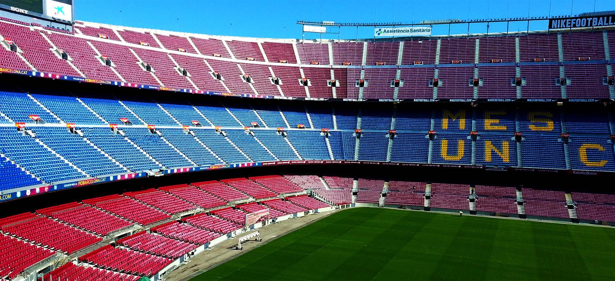 Тур по стадиону ФК Барселона (билет с открытой датой)