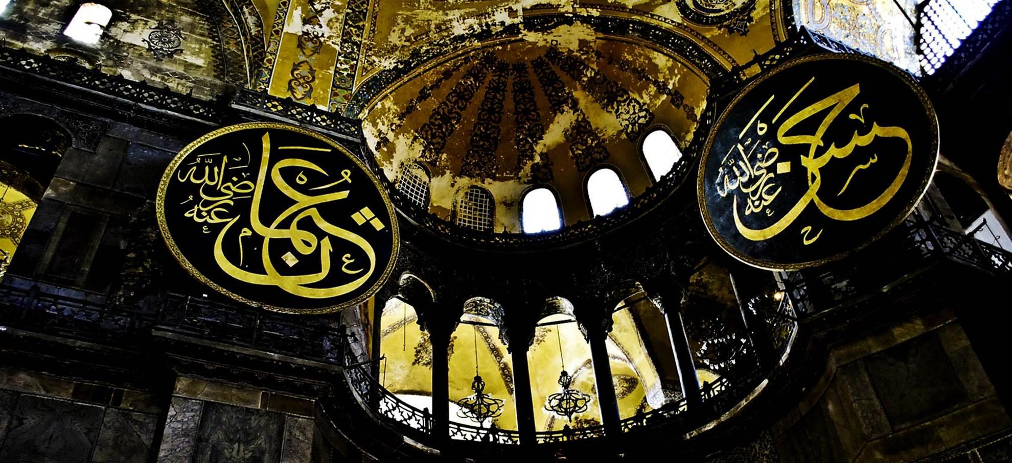 Hagia Sophia Museum Skip the line!