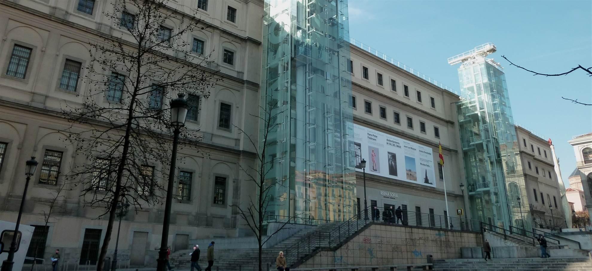 Le Musée Reine Sophie