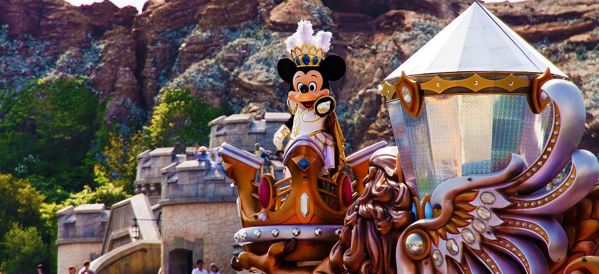 Disneyland Paris, Tiquete para 1 Día y 2 Parques