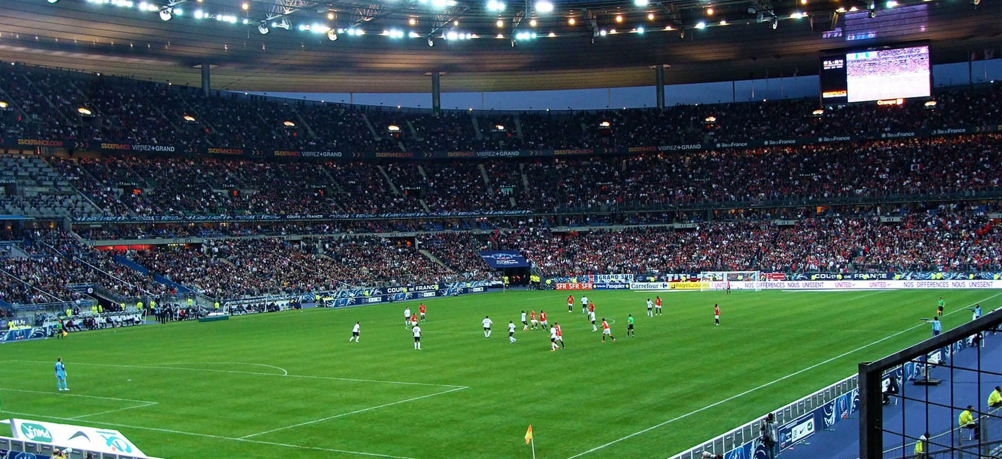 Экскурсия на стадион Стад де Франс