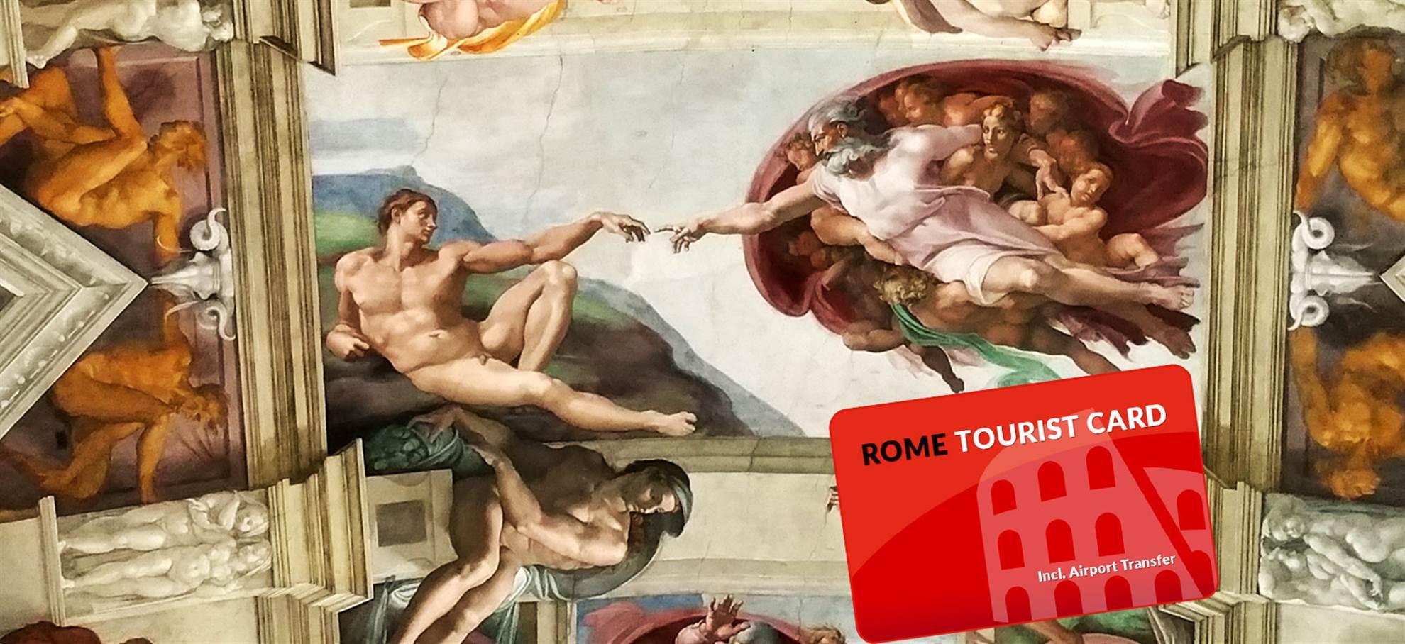 Туристическая карта Рима (включая Сикстинскую капеллу)
