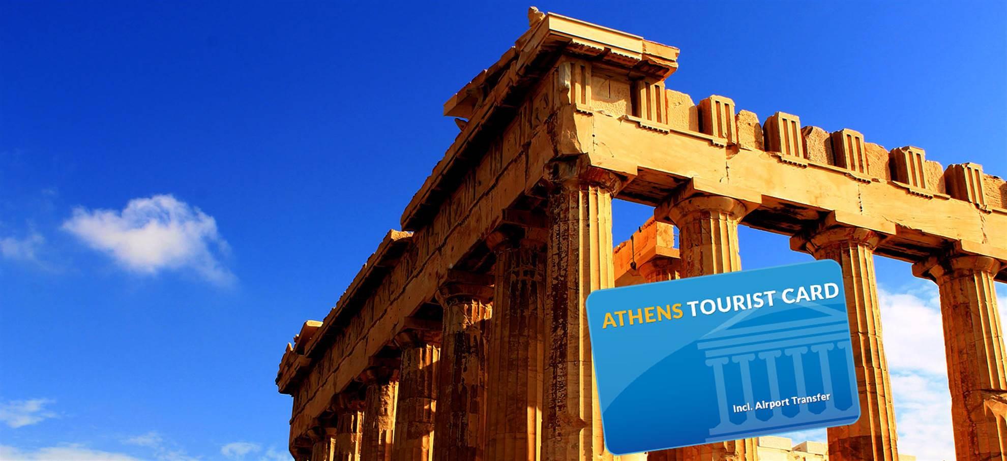 Atenas tourist card (Incl.  Museo del Acrópolis)