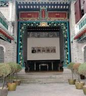 History of Hong Kong Tour