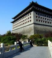 Ming Dynasty City Wall Ruins Park
