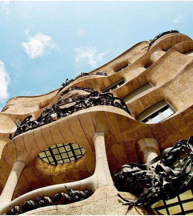 Casa Mila - Skip the Line! + English audioguide