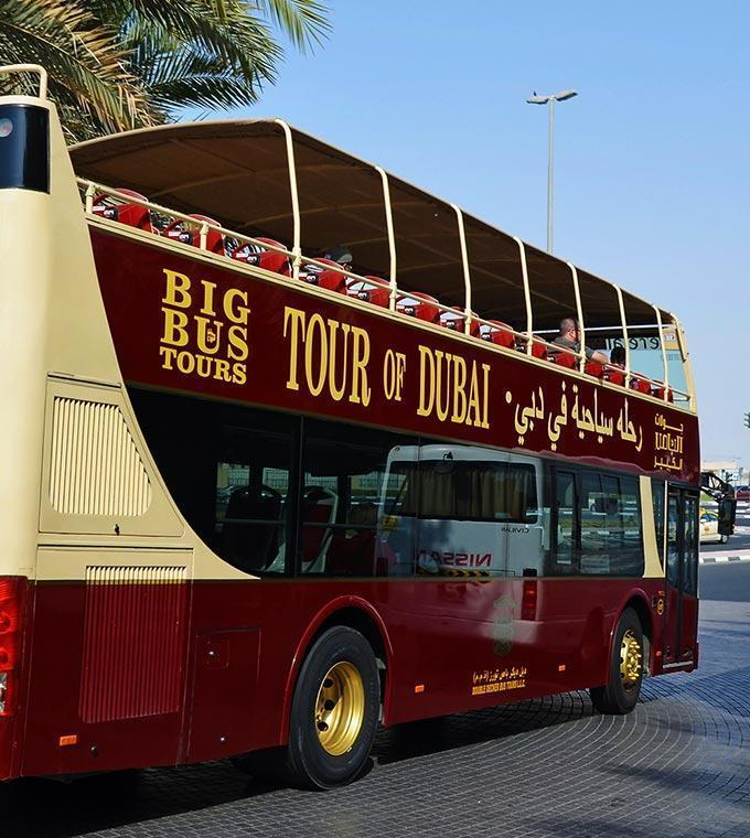 Abou Dhabi Hop on Hop off Bus
