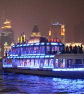 Evening City Lights & Huangpu River Cruise