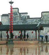 One Day Excursion to Wu Zhen