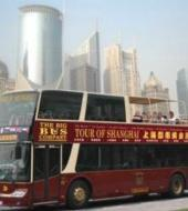 Shanghai Hop on Hop off Bus