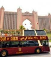 Dubai Onibus Hop on Hop off Bus