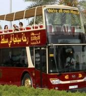 Muscat Bus Hop on Hop off