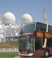 Abu Dhabi Hop on Hop off Bus