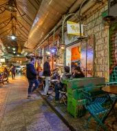 Mahane Yehuda at Night