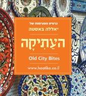 The Old City Jerusalem Bites Card