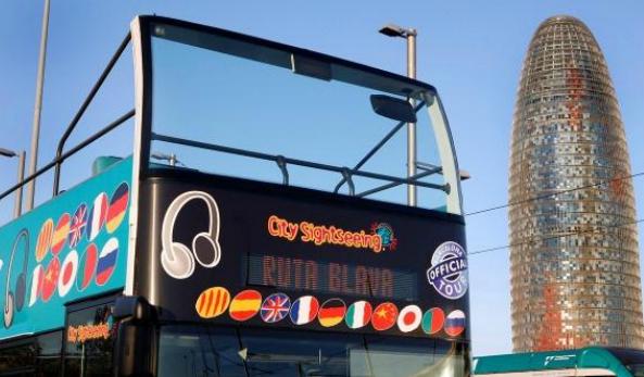 Afbeelding van Hop on Hop off Bus