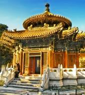 Forbidden City 1/2 Day Tour