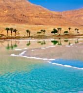 Jerusalem and Dead Sea full day Tour