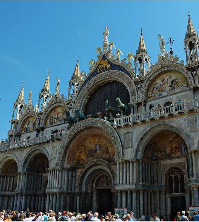 St. Mark's Square Museums (Venice)