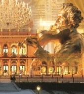 Concierto de Mozzart y Strauss + cena