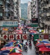 Kowloon Markets Walk