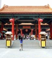 Temple and Feng Shui Tour